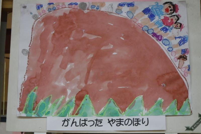 f:id:aoyama-yosami:20171117222647j:image