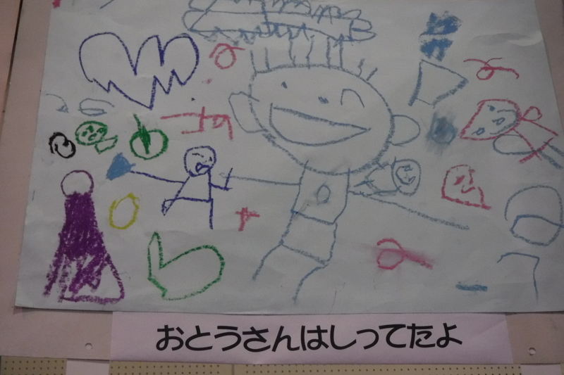 f:id:aoyama-yosami:20171117223036j:image