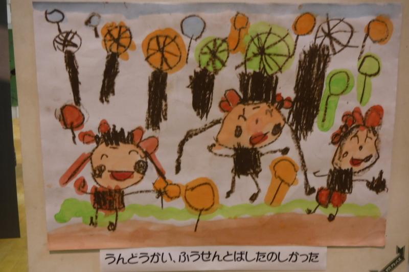 f:id:aoyama-yosami:20171117223046j:image