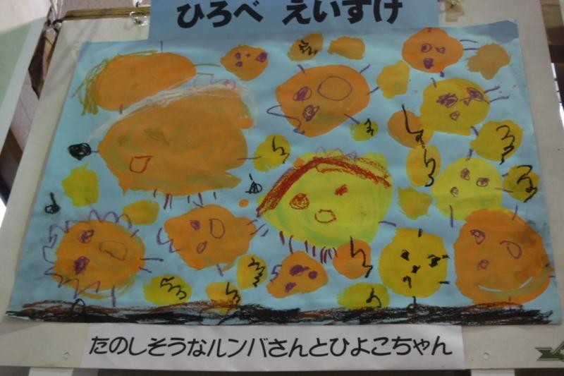 f:id:aoyama-yosami:20171117223117j:image