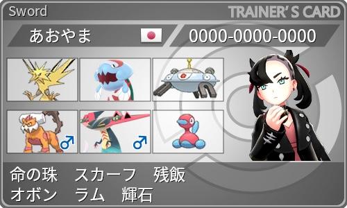 f:id:aoyama1220:20210530173014j:plain