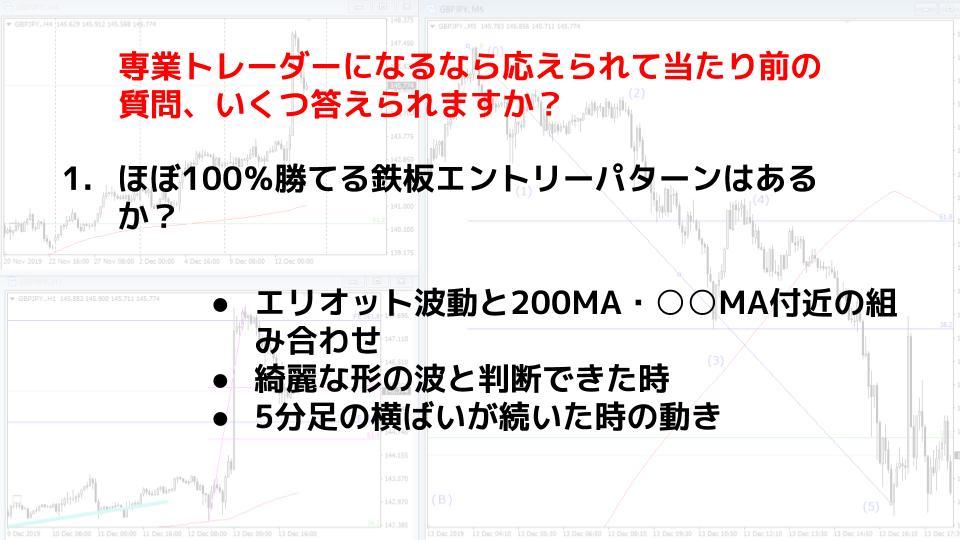 f:id:aoyama_aoyama:20191216001601j:plain