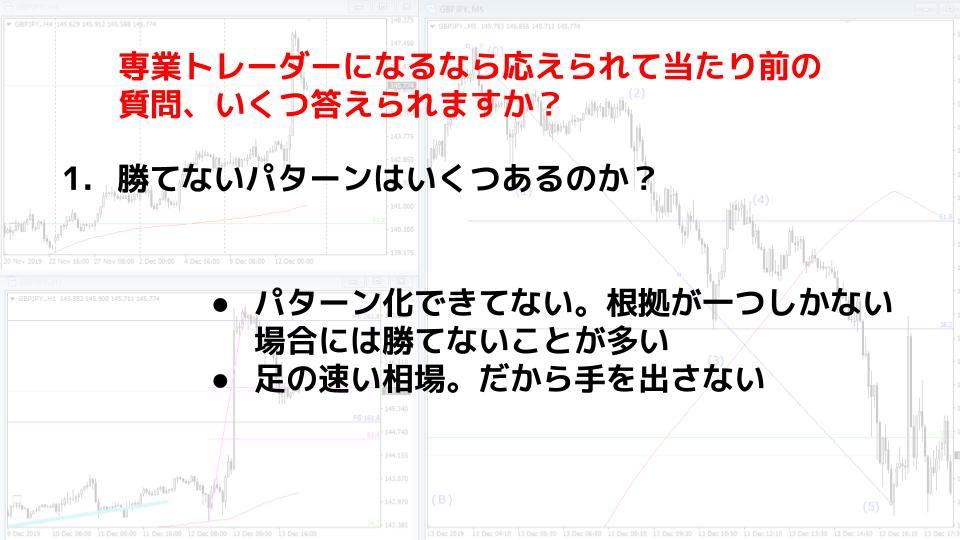 f:id:aoyama_aoyama:20191216001917j:plain