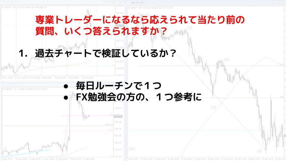 f:id:aoyama_aoyama:20191216002301j:plain