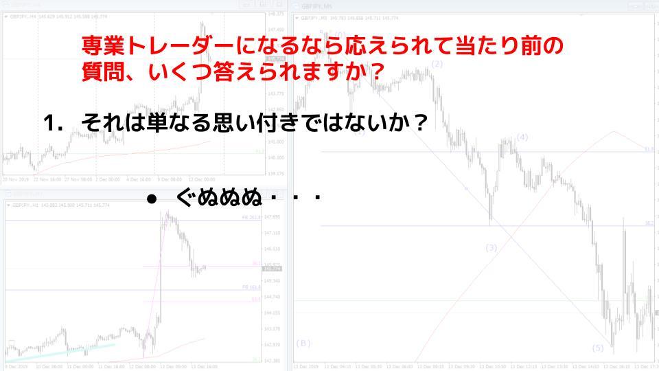 f:id:aoyama_aoyama:20191216002706j:plain