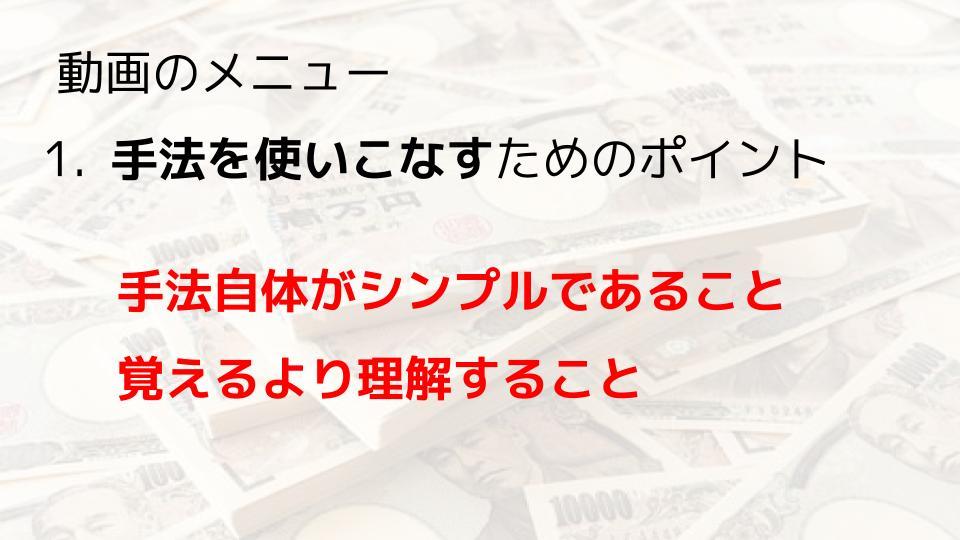 f:id:aoyama_aoyama:20191218104106j:plain