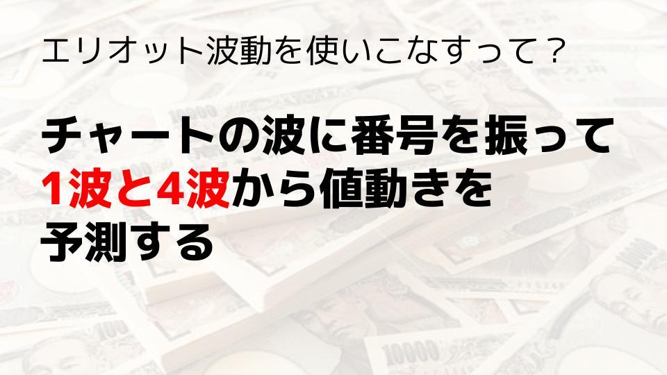 f:id:aoyama_aoyama:20191218111416j:plain