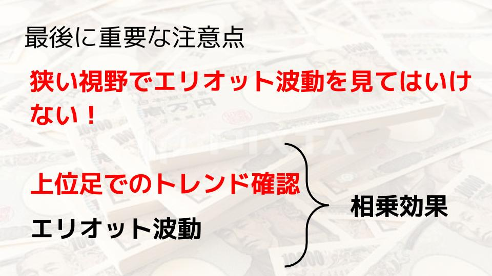 f:id:aoyama_aoyama:20191218131742j:plain
