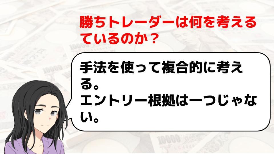 f:id:aoyama_aoyama:20191223002347j:plain