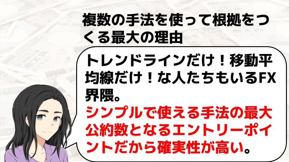 f:id:aoyama_aoyama:20191223012836j:plain