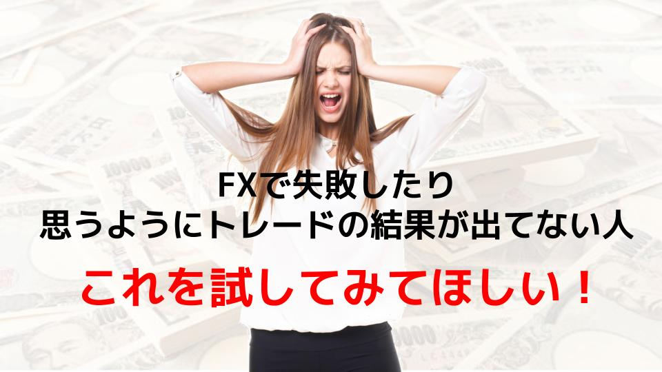 f:id:aoyama_aoyama:20200101070927j:plain