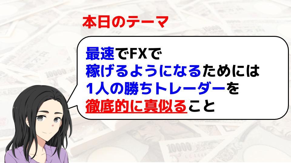 f:id:aoyama_aoyama:20200101070950j:plain