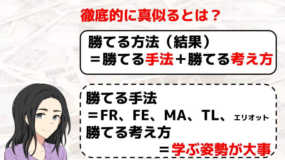 f:id:aoyama_aoyama:20200101071204j:plain