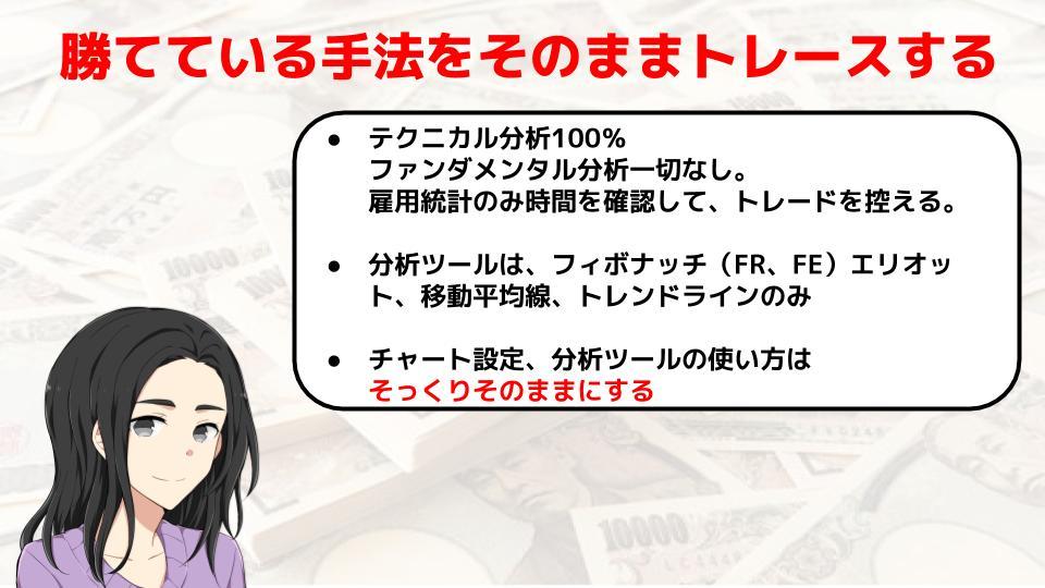 f:id:aoyama_aoyama:20200101072138j:plain