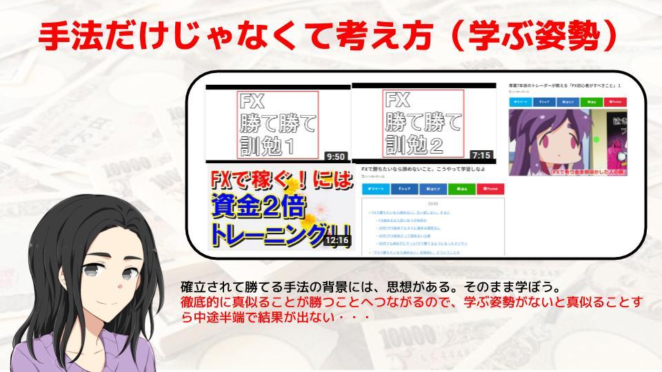 f:id:aoyama_aoyama:20200101072810j:plain