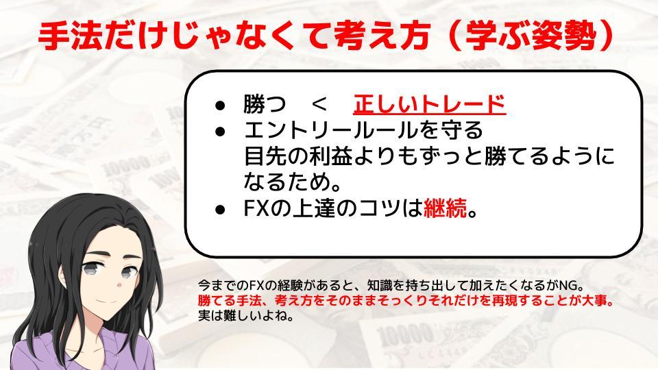 f:id:aoyama_aoyama:20200101072926j:plain