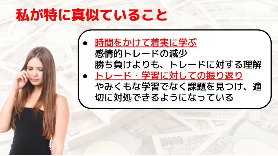 f:id:aoyama_aoyama:20200101074157j:plain