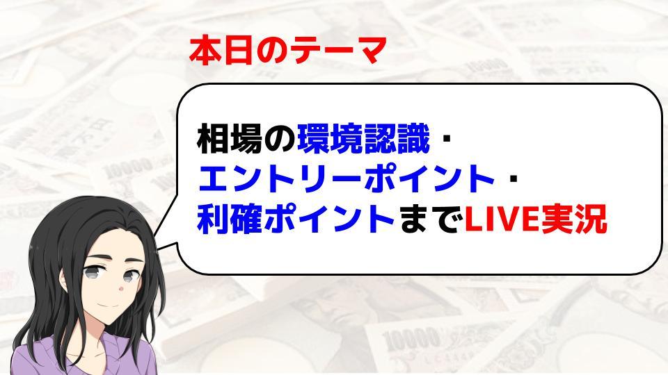 f:id:aoyama_aoyama:20200103005552j:plain
