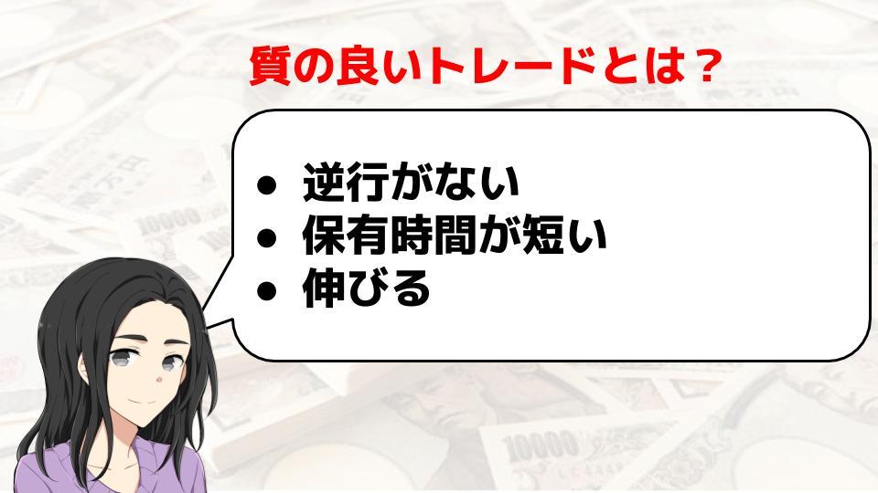 f:id:aoyama_aoyama:20200103005847j:plain