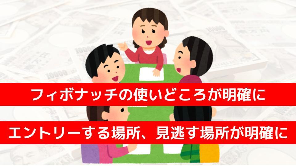 f:id:aoyama_aoyama:20200106041355j:plain