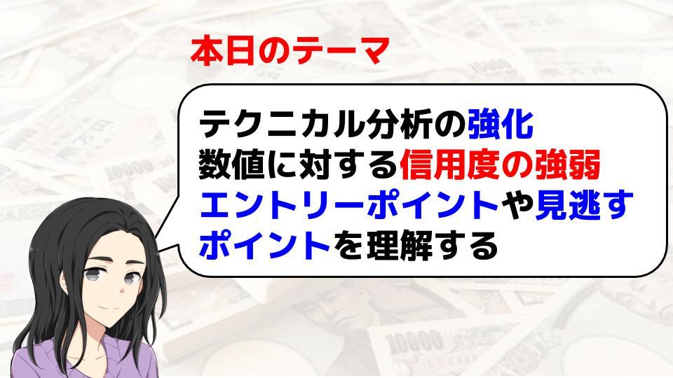 f:id:aoyama_aoyama:20200106041606j:plain