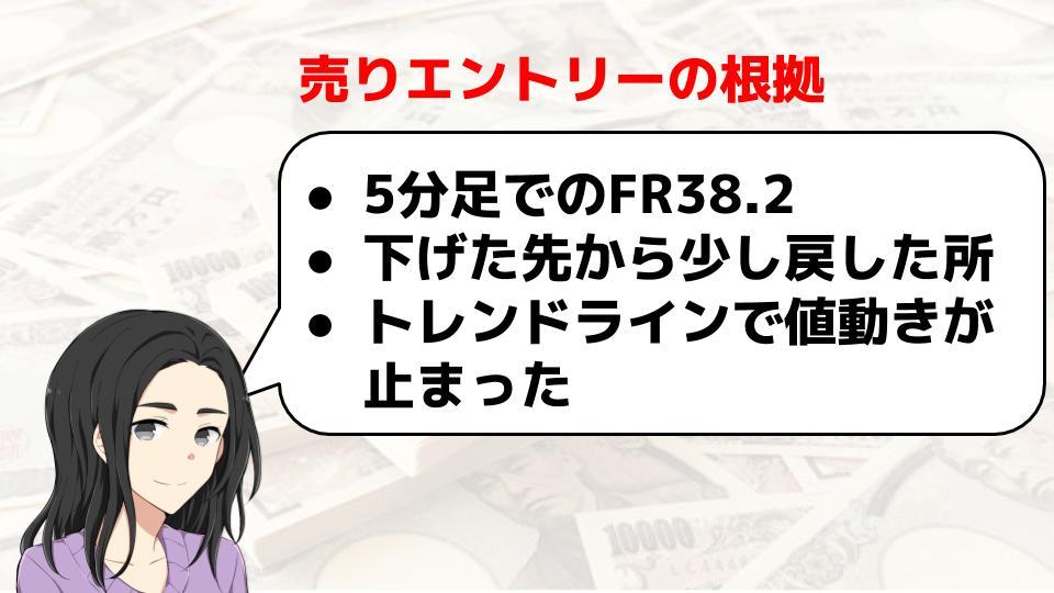 f:id:aoyama_aoyama:20200106042055j:plain