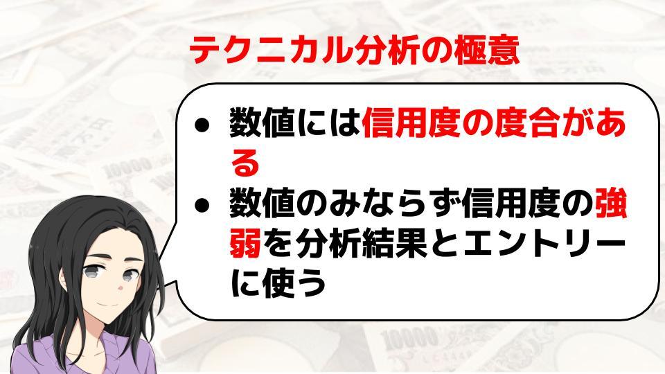 f:id:aoyama_aoyama:20200106050534j:plain