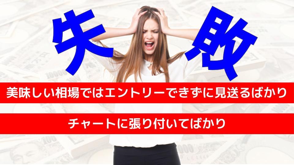 f:id:aoyama_aoyama:20200106230732j:plain