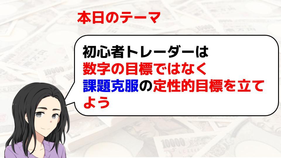 f:id:aoyama_aoyama:20200106230743j:plain
