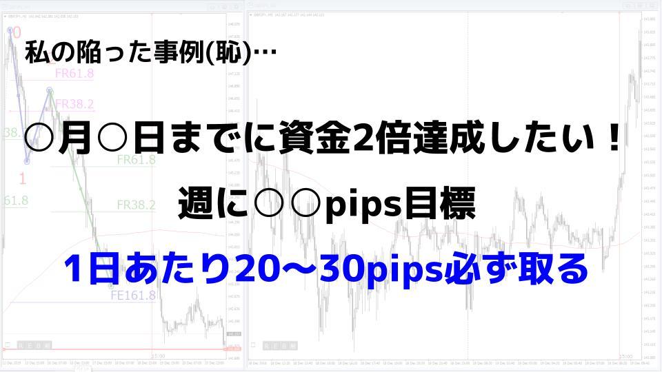 f:id:aoyama_aoyama:20200106230957j:plain