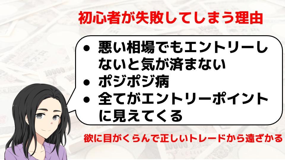 f:id:aoyama_aoyama:20200106231259j:plain