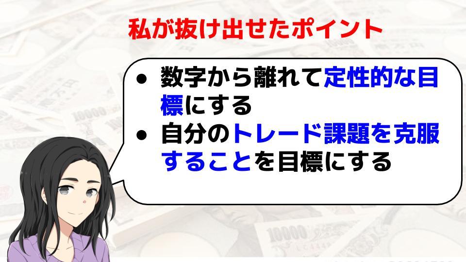 f:id:aoyama_aoyama:20200106231827j:plain