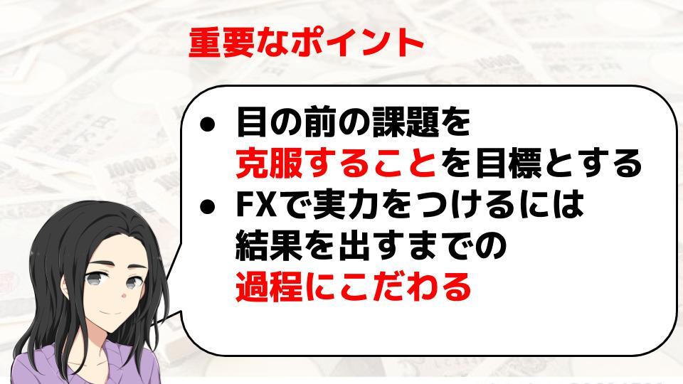 f:id:aoyama_aoyama:20200106232804j:plain