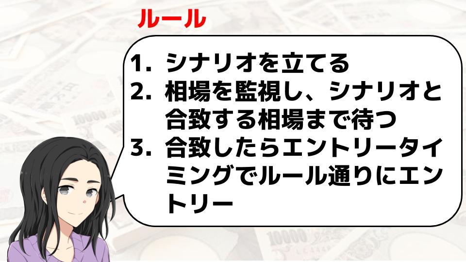 f:id:aoyama_aoyama:20200113004317j:plain