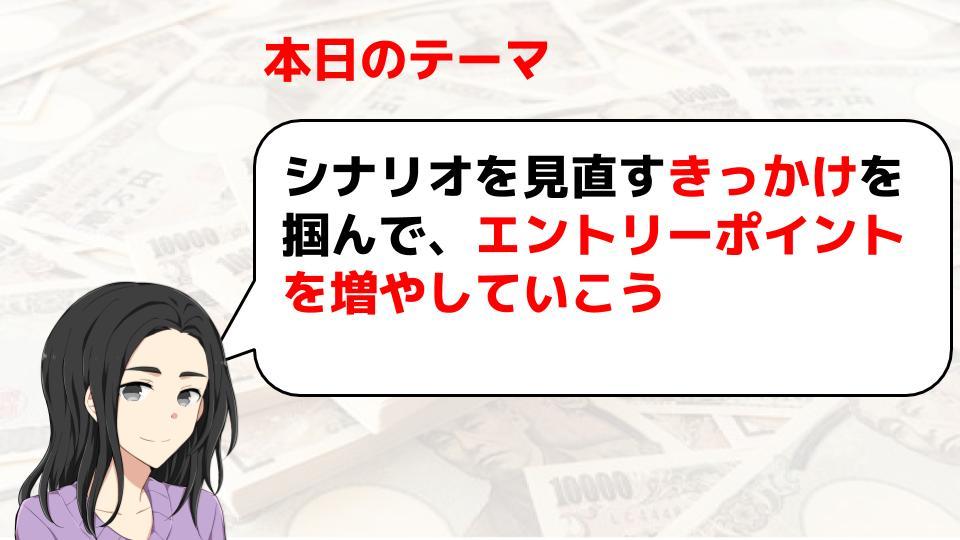 f:id:aoyama_aoyama:20200113004547j:plain