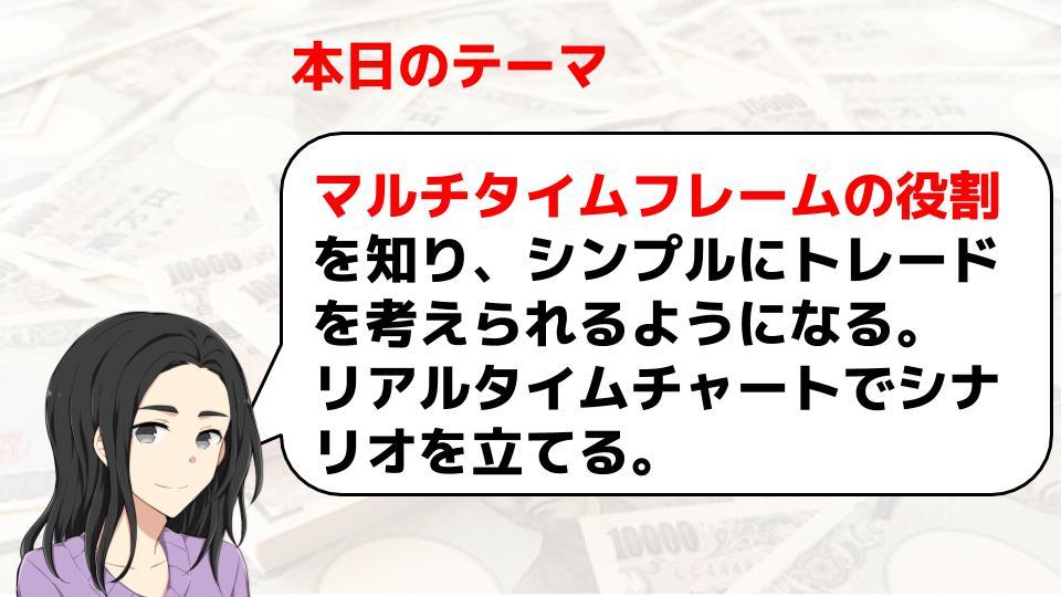 f:id:aoyama_aoyama:20200117144002j:plain