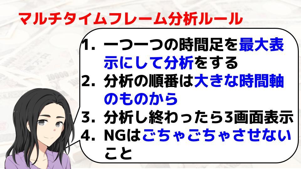 f:id:aoyama_aoyama:20200117150240j:plain