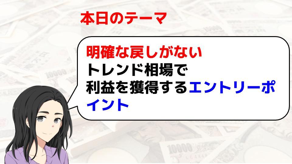 f:id:aoyama_aoyama:20200118162224j:plain