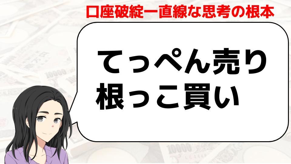 f:id:aoyama_aoyama:20200118201348j:plain