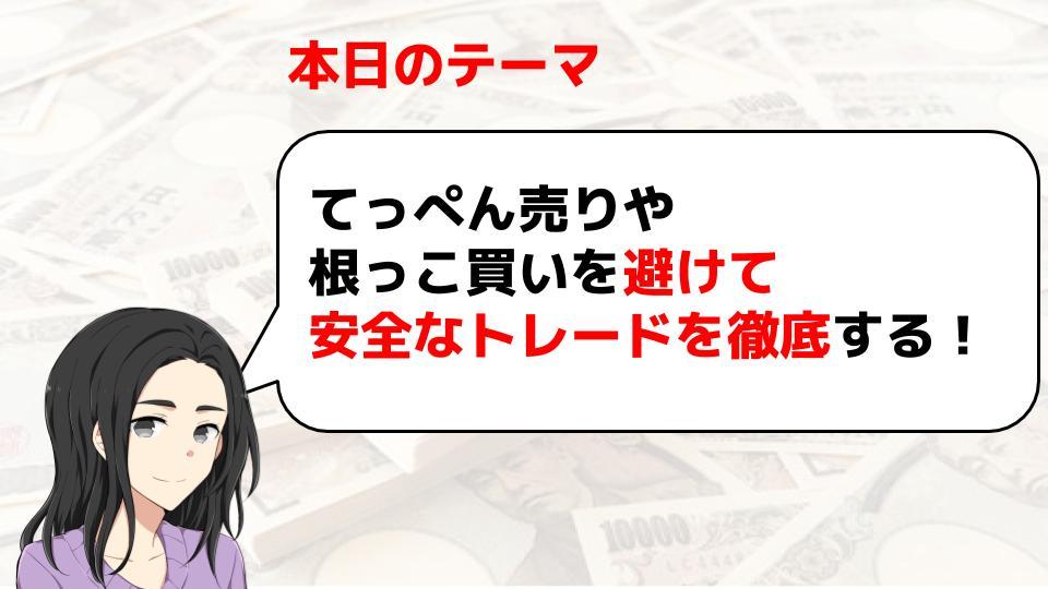 f:id:aoyama_aoyama:20200118201708j:plain