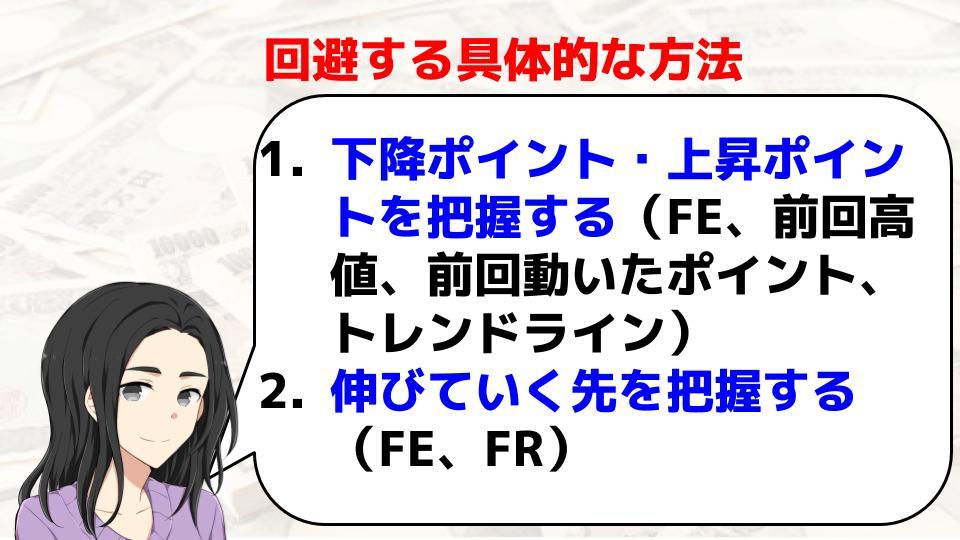 f:id:aoyama_aoyama:20200118202449j:plain