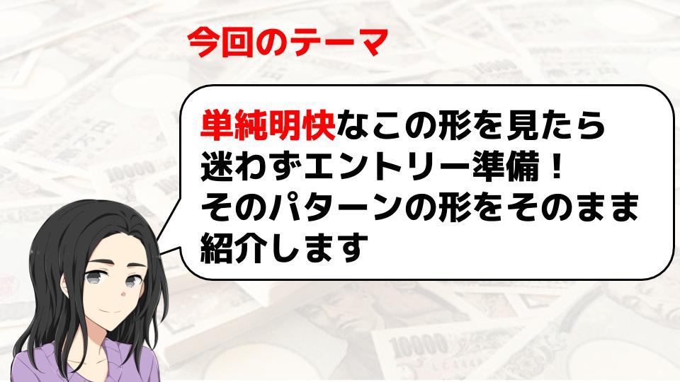 f:id:aoyama_aoyama:20200119041325j:plain