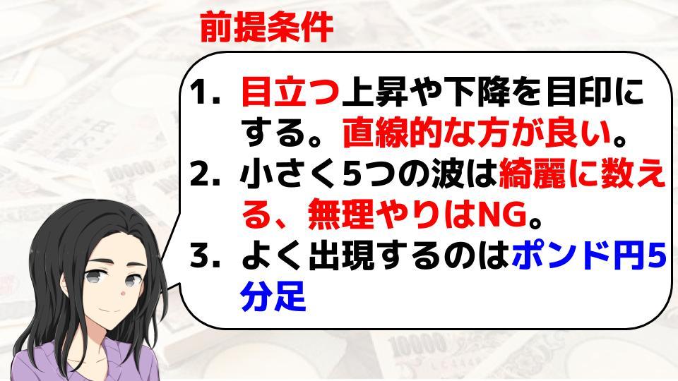 f:id:aoyama_aoyama:20200119041937j:plain