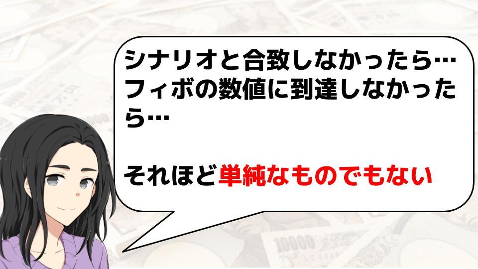 f:id:aoyama_aoyama:20200127231031j:plain