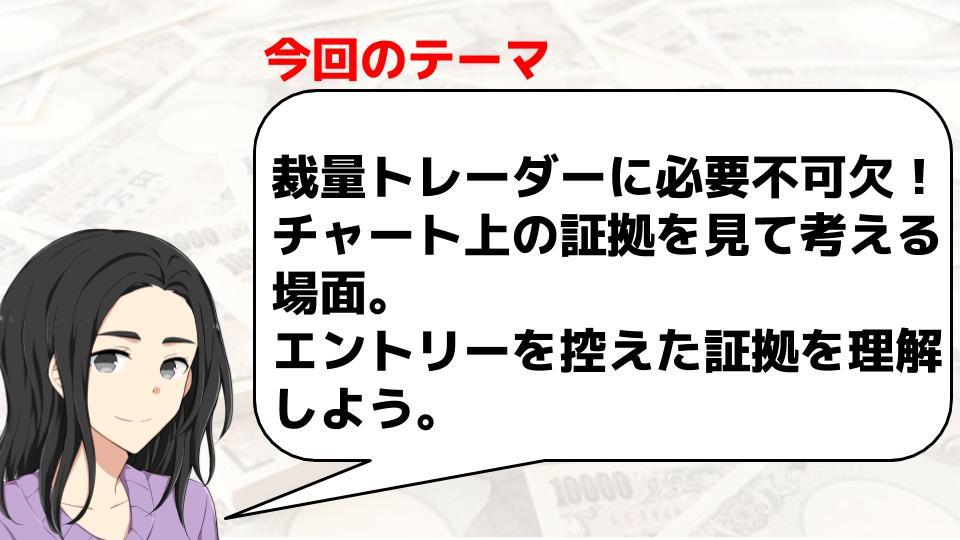 f:id:aoyama_aoyama:20200127231114j:plain