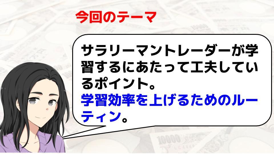 f:id:aoyama_aoyama:20200128153739j:plain
