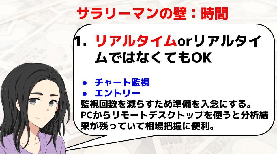 f:id:aoyama_aoyama:20200128154538j:plain