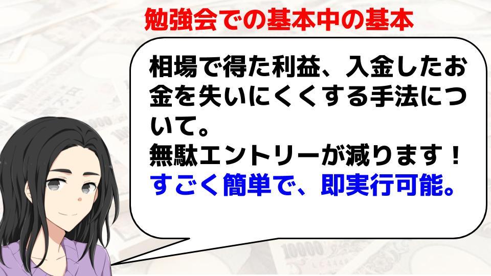 f:id:aoyama_aoyama:20200128202258j:plain