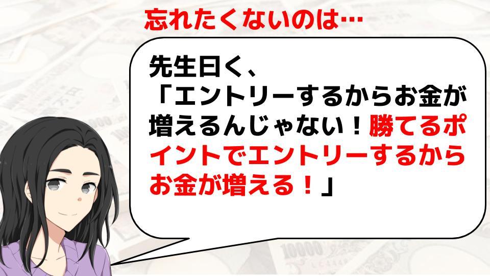 f:id:aoyama_aoyama:20200128202318j:plain