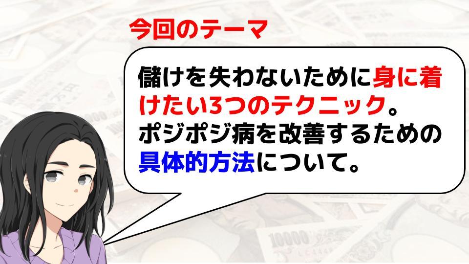 f:id:aoyama_aoyama:20200128202414j:plain